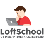 Отзывы о Loftschool